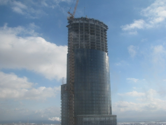 Aura condos Toronto Canada's largest residential tower